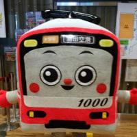 電車で郷!&Z級(雑色)グルメフェア