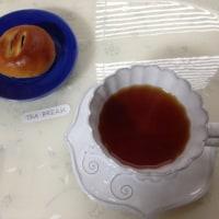 TEA BREAK  =LUPICIA=