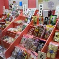 「お伊勢さん菓子博2017」を見学