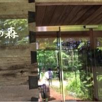 北海道ガーデン街道 3日目 紫竹ガーデン・十勝ヒルズ・六花の森