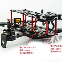 5%off-STAR POWER FPV レーシング ドローン クアッドコプター (JUMPER 266 プロのコンボ)