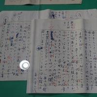 石神井で「柳生もの」の系譜ー時代小説へのいざない展