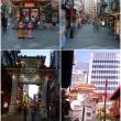 神戸市南京町中華街に行ってきました!