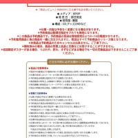 ホロコンブランケット欲しいので買ってみた(´>∀<`)ゝ✩JYJ福袋 4980円