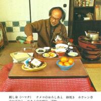 鈴木清順監督の。