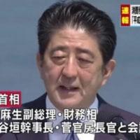 平成31年消費増税消滅?