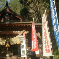 冠嶽神社の初詣の準備が整いました。