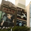 2010 0823のソウル、、アジョシが上映中だったのね
