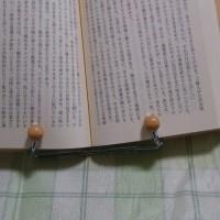 なかなか、読めない