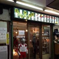 鎌倉散歩 vol.2