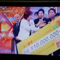 銀シャリが、M-1グランプリで優勝・・(^◇^)