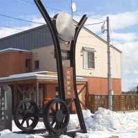 境野駅(ふるさと銀河線探訪)