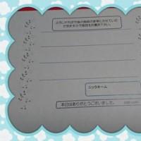 サービス券配布中★狭山市エステ★コミコミフェイシャルハウス★