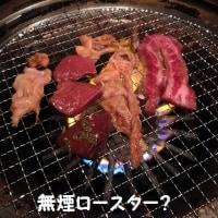 岩崎塾で焼肉三昧(^^♪