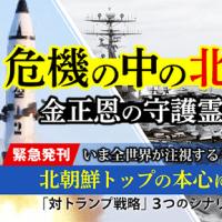 自民・茂木氏「防衛力、強化を」 北朝鮮ミサイルに備え   ←えっ!?今さら・・・・