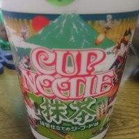 カップヌードル   抹茶シーフード