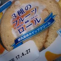 美味しくて・・・・・・(*^_^*)