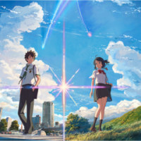 London で Your Name (君の名は。)を見る。