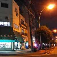 眼鏡を買うなら~! 新大阪時計店! びっくりするはずですよ。