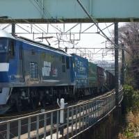 2017年3月28日 東海道貨物線 東戸塚 E210-143 1068レ
