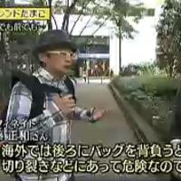 WBS ワールドビジネスサテライト:テレビ東京 2016/10/21(金)