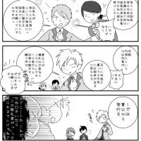 観月の乱19