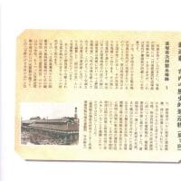富岡市 韮塚直次郎製糸場跡について
