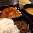 ワンコインランチを頂きました。 at 串特急 神谷町店