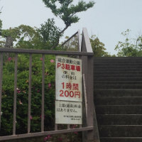 神戸大阪の旅 3