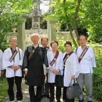 岡山県 立成寺様