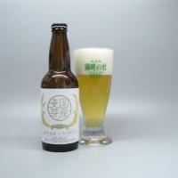 国産麦芽のみ使用 「国産麦芽ビール」!!