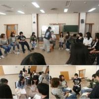 2017年5月8日 奈良女子大学 学校臨床心理学 第1回目