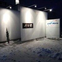 「大雪(たいせつ)」
