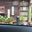 京都の街は・・・夏一色