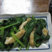 今日のホッピー  しみじみおいしい♥小松菜と油揚げの煮浸し
