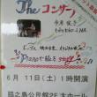トコトコ(市原俊子)ピアノコンサート