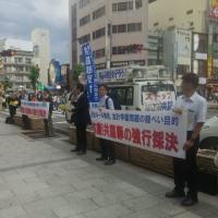 「共謀罪」強行採決抗議集会とデモに参加