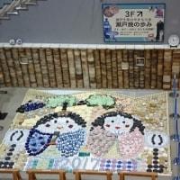 瀬戸蔵ミュージアム(尾張瀬戸駅)