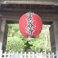 鎌倉・横浜2