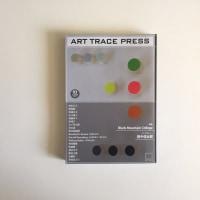 未読日記1302 『ART TRACE PRESS 03』