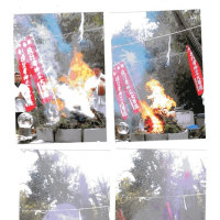 ゼロ磁場 西日本一 氣パワー・開運引き寄せスポット 護摩祭りの写真とどく(3月15日)