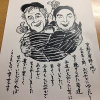 京都大原野の筍は今ある在庫で終了です。