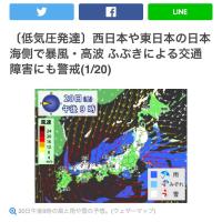 ★次回予告!!の巻 (*´∇`*)