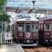 阪急 門戸厄神(2017.6.24) 宝塚記念HM 5113、5055並び