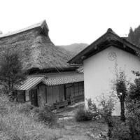 茅葺民家 島根県旧三刀屋町
