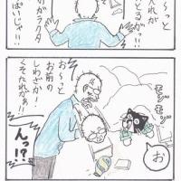 ぽくぽく(5)