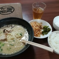 麺処 村尾 延岡店