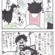 まっちゅる大王~バカンス編~(8)