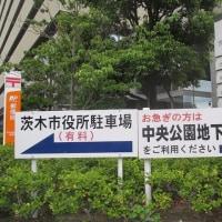 三島救命救急センター移転問題への真剣さが足らない