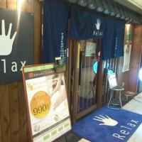 新幹線で大阪の旅 20120306 リラックス